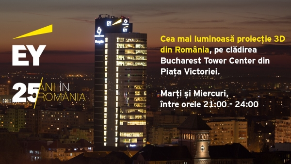 The brightest 3D projection in Romania - on May 23 and 24, at EY Romania headquarter
