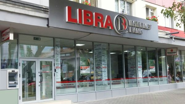 Libra Internet Bank achieved a net profit of 42.43 million lei in the first nine months of 2017