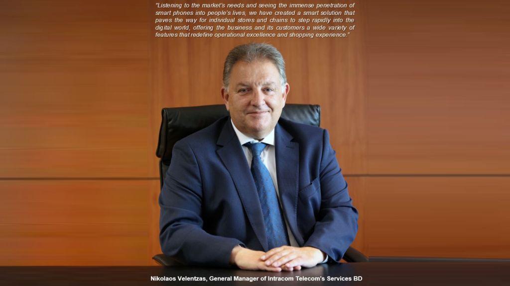 Intracom Telecom lanseaza o solutie avansata destinata transformarii digitale a pietei de retail