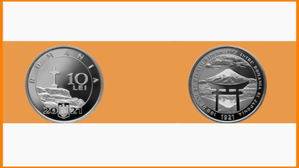 Banca Nationala a Romaniei va lansa in circuitul numismatic o moneda din argint cu tema 500 de ani de la Scrisoarea lui Neacsu din Campulung